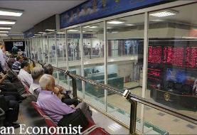 تاثیر مسایل سیاسی منطقه بر معاملات بازار سرمایه