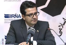 مقامات ایران خواستار اجرای اقدامات تلافیجویانه به منظور مصادره اموال ...