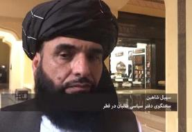 سفر هیات طالبان به تهران به رهبری عبدالسلام حنفی