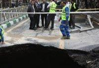 ۳۰ هزار چاه بدون مجوز عامل فرونشست زمین در تهران