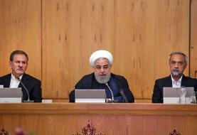 Iran's President May Skip U.N. Meeting, Blaming U.S. Obstacles