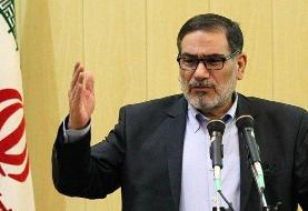 شمخانی: ایران پاسخی قاطع به هرگونه شرارت و تعرض احتمالی خواهد داد