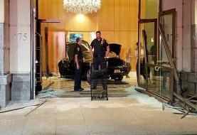 ورود خودرو به برج «ترامپ پلازا»