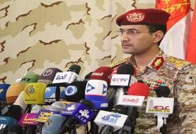 ارتش یمن: امارات با عملیات ما پشیمان میشود