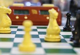 حضور ایران در مسابقات شطرنج سریع و برق آسای تیمی زیر ۱۷ سال جهان