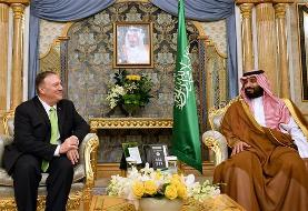 US Secretary of State Pompeo: Saudi oil attack an 'act of war'