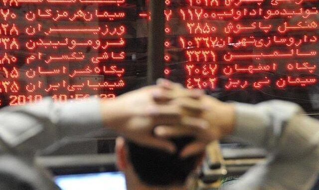 شاخص بورس ایران ۱۱ هزار واحد سقوط کرد