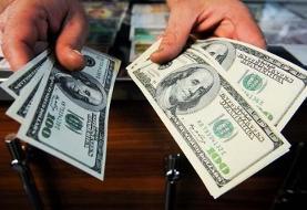 نرخ ارز در بازار امروز چهارشنبه ۲۷ شهریور ۹۸ / قیمت دلار در بازار آزاد ...