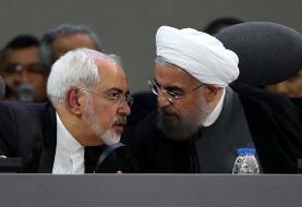 پاسخ ظریف درباره سفر روحانی به نیویورک: فعلاً ویزا نداریم!