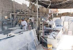 تبدیل سنگبریهای خیابان شهرزاد به نمایشگاه