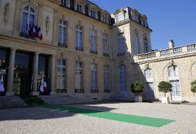 اعزام تیم حقیقتیاب فرانسه به عربستان