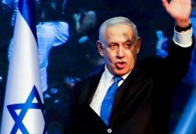 Israel election: Netanyahu and rival Gantz headed for deadlock