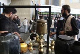 Iran honors Iraqi employees of Imam Hossein's Holy Shrine