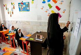 شیوه اعتراض به امتیاز ارزشیابی سالانه معلمان