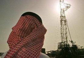 عربستان جزئیات