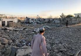 انفجار مرگبار در ولایت زابل افغانستان؛ طالبان مسئولیت انفجار را برعهده گرفت