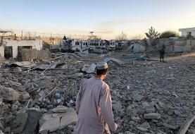 ۱۱ کشته و ۸۵ زخمی در حمله انتحاری طالبان در جنوب شرق افغانستان