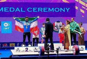 World Weightlifting C'Ships: Ghashghaei earns silver
