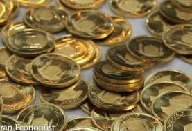 قیمت طلا، قیمت سکه و قیمت مثقال طلا امروز ۹۸/۰۶/۲۷