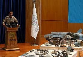 مشاور رئیس جمهوری ایران: نشست خبری سخنگوی نظامی عربستان «فاجعه رسانهای» بود