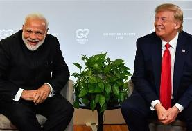 US lawmakers urge Trump administration to reinstate trade concessions to India