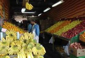 افزایش مراجعات به میادین میوه و تره بار