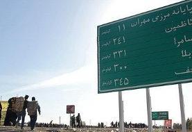 چگونه صادرات به عراق از رشد منفی به ۹۷ درصد رسید؟