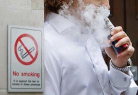 سیگارهای الکتریکی بر باروری زنان تاثیر می گذارد