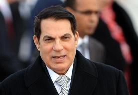 دیکتاتور پیشین تونس درگذشت