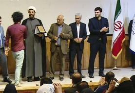 Tehran hosts national nanotechnology competition