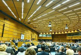 عربستان به عضویت شورای حکام آژانس انرژی اتمی انتخاب شد