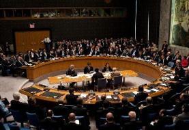 ناکامی آمریکا در پروژه محکوم سازی ایران