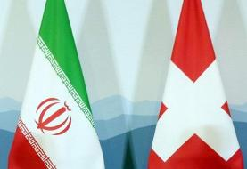 جزئیات بیشتر از هشدار رسمی ایران به آمریکا درباره حادثه آرامکو
