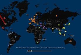 میلیاردرهای دنیا چقدر ثروتمندتر شدهاند؟
