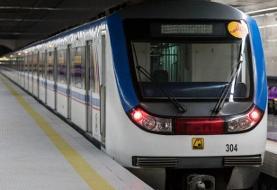 سه ایستگاه مترو شنبه تعطیل است