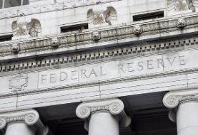 فدرالرزرو نرخ بهره خود را کاهش داد / سود اوراق پایین ماند