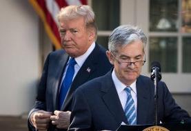 فدرالرزرو نرخ بهره را کاهش داد اما ترامپ آن را یک شکست می داند