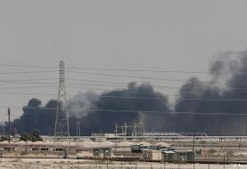 سیبیاس: حمله به پالایشگاههای عربستان با تایید رهبر ایران انجام شد