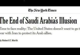 درماندگی سعودیها مقابل ایران/ ضربه نهایی به دکترین پاتریوت!