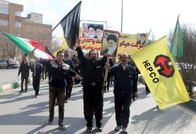آزادی سه کارگر بازداشت شده هپکو با قرار وثیقه | دهها کارگر هنوز ...