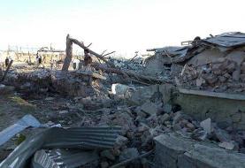 (تصاویر) انفجار مرگبار خودروی بمبگذاری شده در زابل