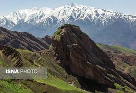 ورود توده هوای خنک به مناطق شمالی ایران