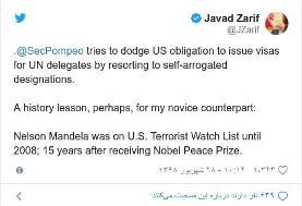 ابهام درباره ویزای هیات ایرانی برای حضور در مجمع عمومی سازمان ملل