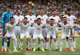 ردهبندی فیفا اعلام شد/ ایران همچنان در رده بیست و سوم