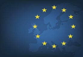 بیانیه پارلمان اروپا علیه وضعیت حقوق بشر ایران