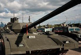 روسیه تانک تی-۱۴ آرماتا دریافت می کند