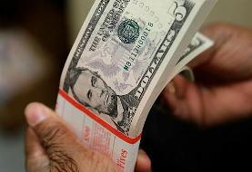 نرخ ارز در بازار امروز پنج شنبه ۲۸ شهریور ۹۸ / قیمت دلار در صرافی آزاد ...