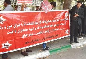 مشهد؛ تجمع سهامداران پدیده مقابل استانداری