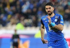 علی کریمی: به کسب نتیجه خوب در دربی امیدواریم/ روند فوتبال بازی کردنمان بهتر شده است