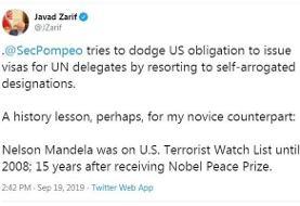 ظریف: آمریکا هنوز هم از تعهد صدور روادید طفره میرود